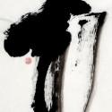 brushwork by Damini Celebre